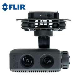Сдвоенный подвес для HD камеры и тепловизора