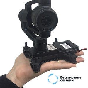 H314 MINI 4K Zoom Camera